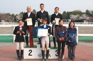 第31回 全日本社会人馬術選手権大会 ファイナル ドレッサージュ団体 表彰式