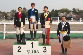 第31回 全日本社会人馬術選手権大会 ファイナル ドレッサージュ 表彰式